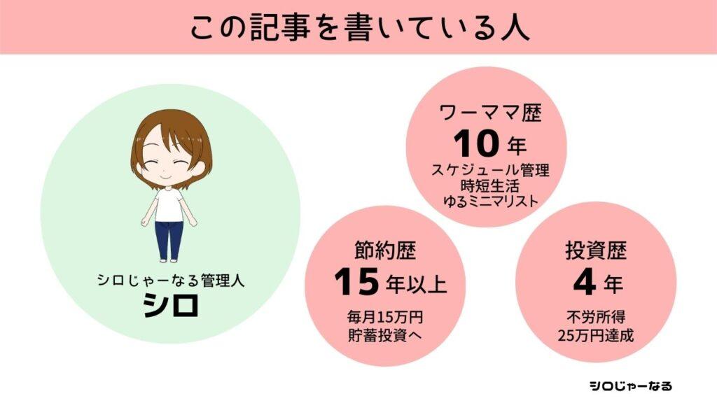 profile-v1