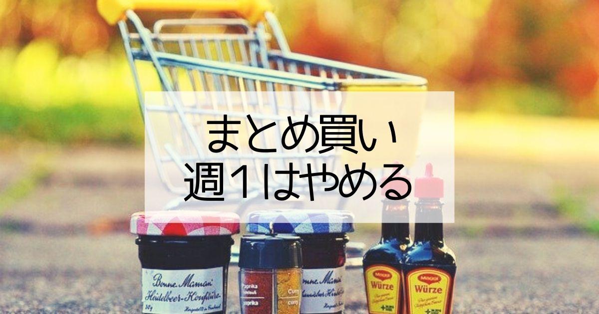 savings-foodcosts1-3