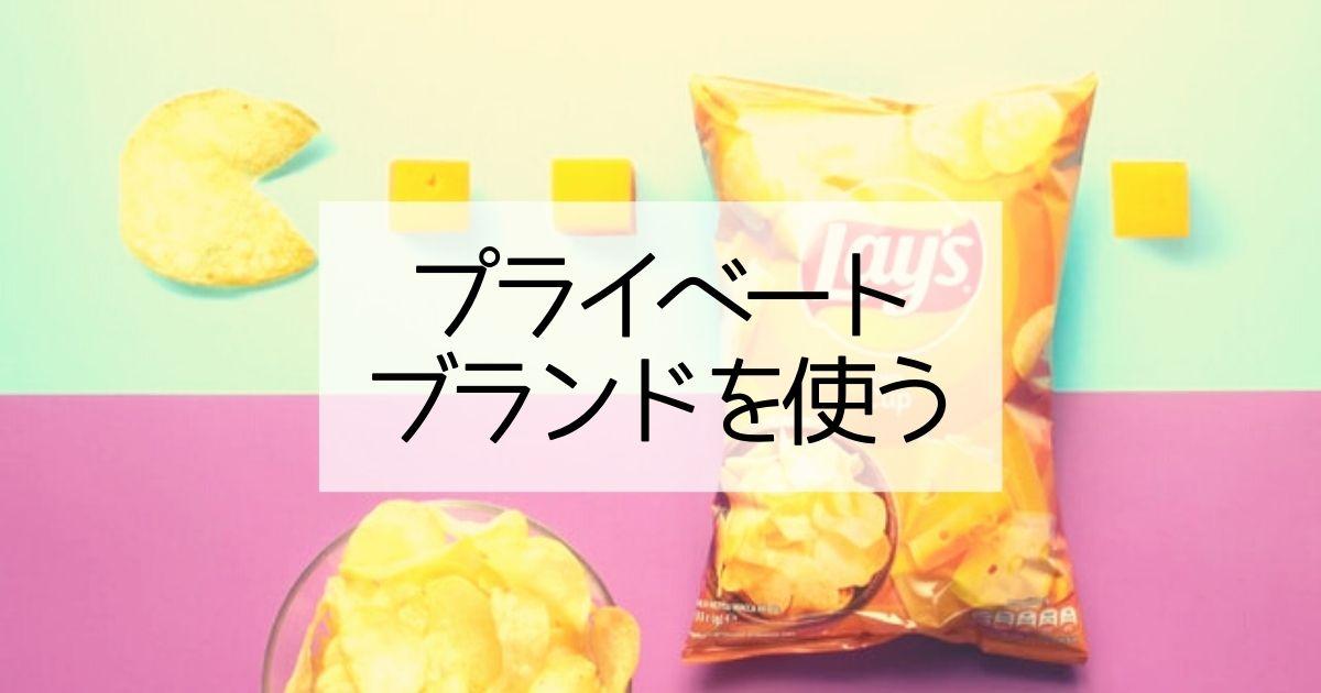 savings-foodcosts1-4