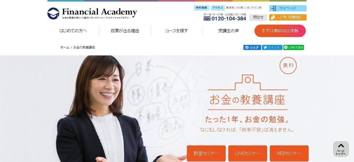 f-academy
