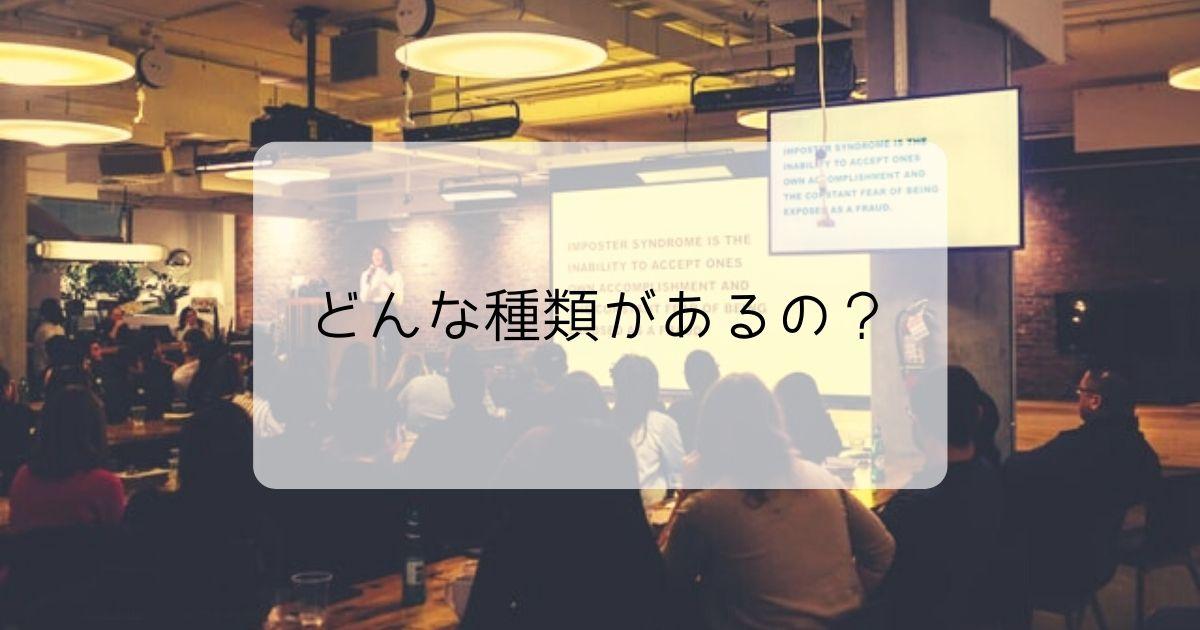 free-studyingmoney-seminar-f3