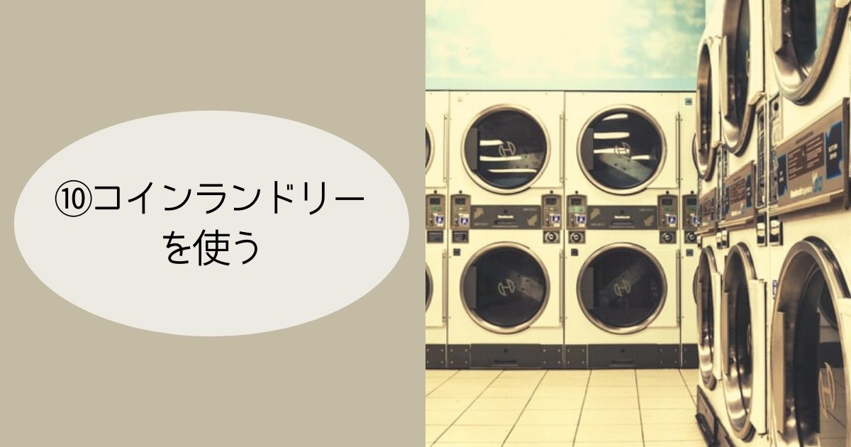 Laundry-doesnot-dry11