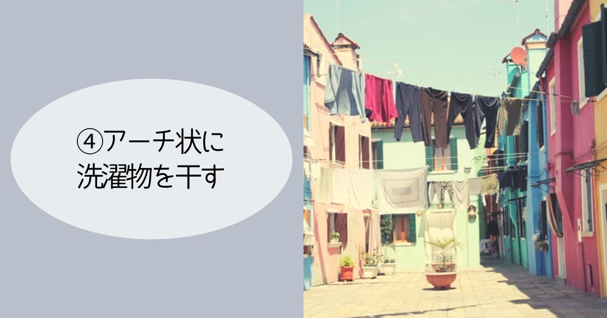 Laundry-doesnot-dry5